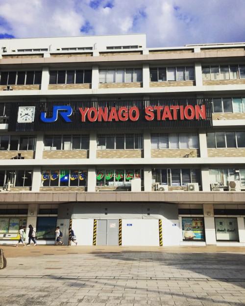 """""""旅と窓の旅"""" in yonago"""
