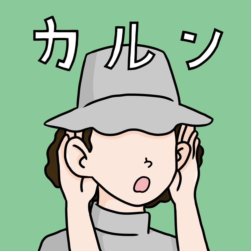 """2nd mini album """"カルン"""""""